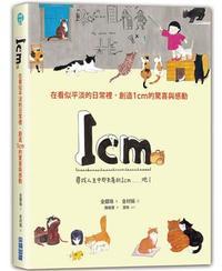 1cm-cover