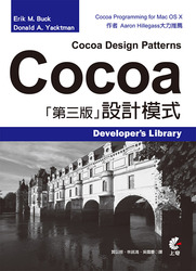 Cocoa 設計模式, 3/e (Cocoa Design Patterns)-cover