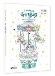 奇幻夢境:限定珍藏明信片書-cover