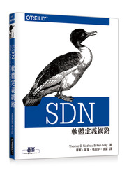 SDN: 軟體定義網路 (SDN: Software Defined Networks)-cover