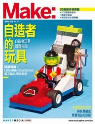 Make 國際中文版 vol.17 (Make: Volume 41 英文版)-cover