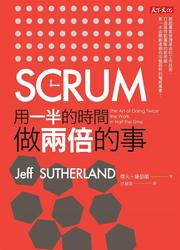 SCRUM : 用一半的時間 做兩倍的事 (SCRUM: The Art of Doing Twice the Work in Half the Time)-cover
