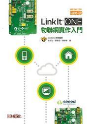 LinkIt ONE 物聯網實作入門-cover
