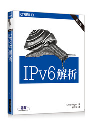 IPv6 解析, 3/e (IPv6 Essentials, 3/e)-cover