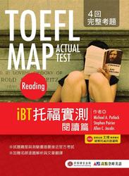 TOEFL MAP ACTUAL TEST: Reading iBT托福實測閱讀篇(1書+1DVD)-cover