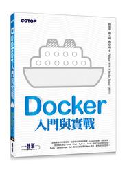 Docker 入門與實戰-cover