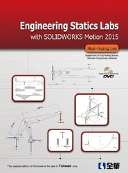Engineering Statics Labs with SOLIDWORKS Motion 2015-cover