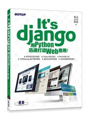 It's Django -- 用 Python 迅速打造 Web 應用-cover