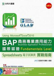BAP Spreadsheets 電子試算表 Using Microsoft Excel 2010 商務專業應用能力國際認證實戰指南