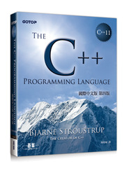 The C++ Programming Language, 4/e (國際中文版)(The C++ Programming Language, 4/e)-cover