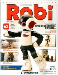 Robi 洛比 2015/06/16 (No.62) <此為過刊雜誌,恕不接受退貨及取消訂單>(已絕版!!)-cover