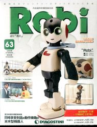 Robi 洛比 2015/06/30 (No.63) <此為過刊雜誌,恕不接受退貨及取消訂單>-cover