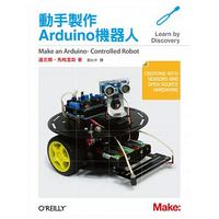 動手製作 Arduino 機器人(Make an Arduino-Controlled Robot)-cover