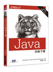 Java 技術手冊, 6/e (Java in a Nutshell, 6/e)-cover