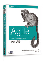 Agile 學習手冊 | Scrum、XP、精實和看板方法 (Learning Agile: Understanding Scrum, XP, Lean, and Kanban)-cover