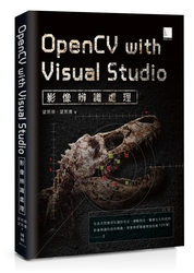 OpenCV with Microsoft Visual Studio 影像辨識處理-cover