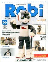 Robi 洛比 2015/09/01 (No.70)(完結號) <此為過刊雜誌,恕不接受退貨及取消訂單>-cover