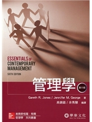 管理學 (Jones : Essentials of Contemporary Management, 6/e)-cover