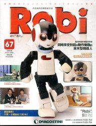 Robi 洛比 2015/08/04 (No.67) <此為過刊雜誌,恕不接受退貨及取消訂單>-cover
