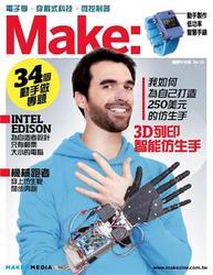 Make 國際中文版 vol.19 (Make: Volume 43 英文版)-cover