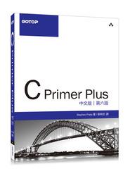 C Primer Plus, 6/e (中文版)-cover