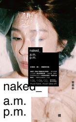 裸:naked_a.m. p.m(雙攝影寫真)-cover