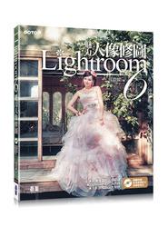 Lightroom 6 魅力人像修圖(隨書附贈HD高畫質教學影片、範例練習素材檔)-cover