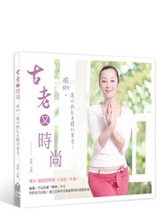 古老又時尚:瑜伽,讓你聽見身體的聲音!-cover