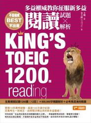 多益權威教你征服新多益閱讀(12回全真模擬試題&精細解析)-cover