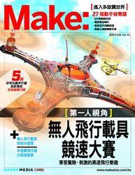 Make 國際中文版 vol.20 (Make: Volume 44 英文版)-cover