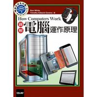 圖解電腦運作原理 (How Computers Work: The Evolution of Technology, 10/e)-cover