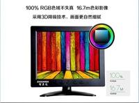 HDMI 1024*768 8吋 TFT LCD 顯示器-cover