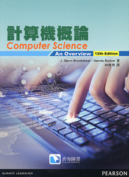 計算機概論, 12/e (Brookshear: Computer Science: An Overview, 12/e)-cover