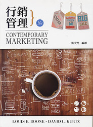 行銷管理, 16/e (Boone : Contemporary Marketing, 16/e)-cover