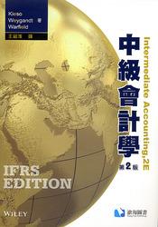 中級會計學 (IFRS版)(Kieso: IFRS edition, 2/e)-cover