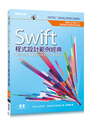 Swift 程式設計範例經典 | 讓您設計出專業級的 iOS & OS X 應用程式 (Swift for Programmers)-cover