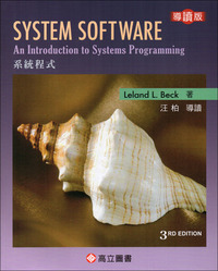 System Software: An Introduction to Systems Programming, 3/e <導讀本>-cover