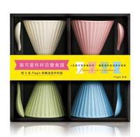 裝可愛杯杯百變食譜 - 附 4 色 Flag's 粉嫩造型杯杯組-cover