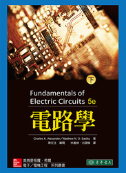 電路學 (下) (Alexander: Fundamentals of Electric Circuits, 5/e)(授權經銷版)-cover