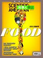 科學人雜誌 精采特輯:FOOD 舌尖上的科學-cover