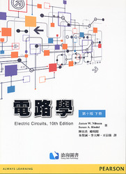 電路學 (下), 10/e (Nilsson: Electric Circuits, 10/e)-cover